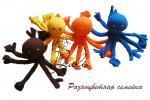 Разноцветная семейка